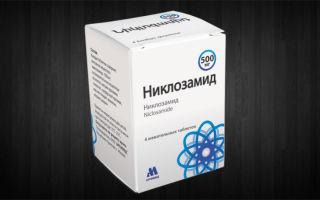 Антипаразитарные препараты широкого спектра действия