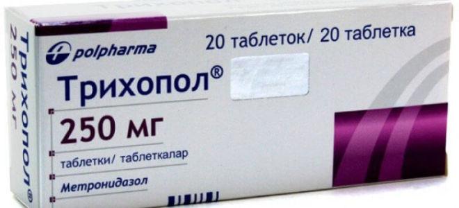 Трихопол от лямблий: отзывы о лечении заболевания лямблиоза
