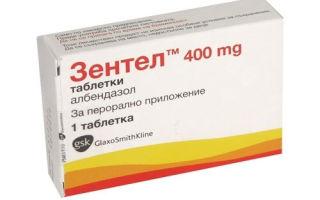 Лечим острицы: какие препараты лучше