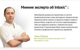 Объективное мнение о препарате Интоксик: отрицательные отзывы