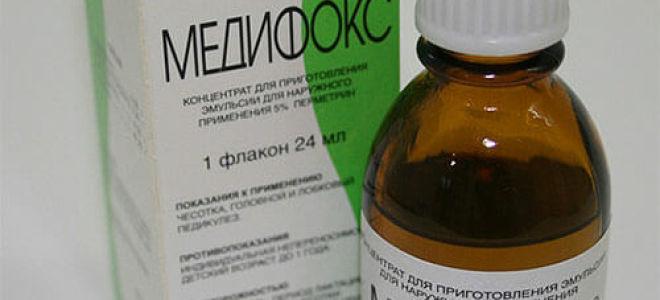 Препараты, которые воздействуют на лобковых вшей