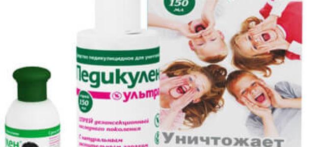 Лечение педикулеза: лучшие средства