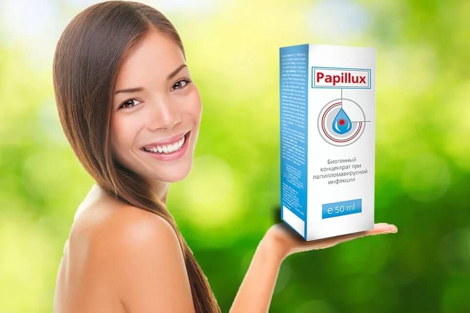 Папиллюкс