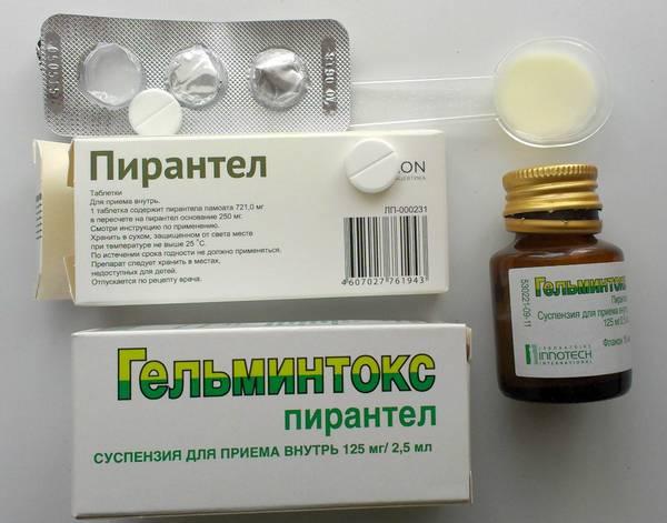 Препараты от глистов Таблетки для человека для взрослых