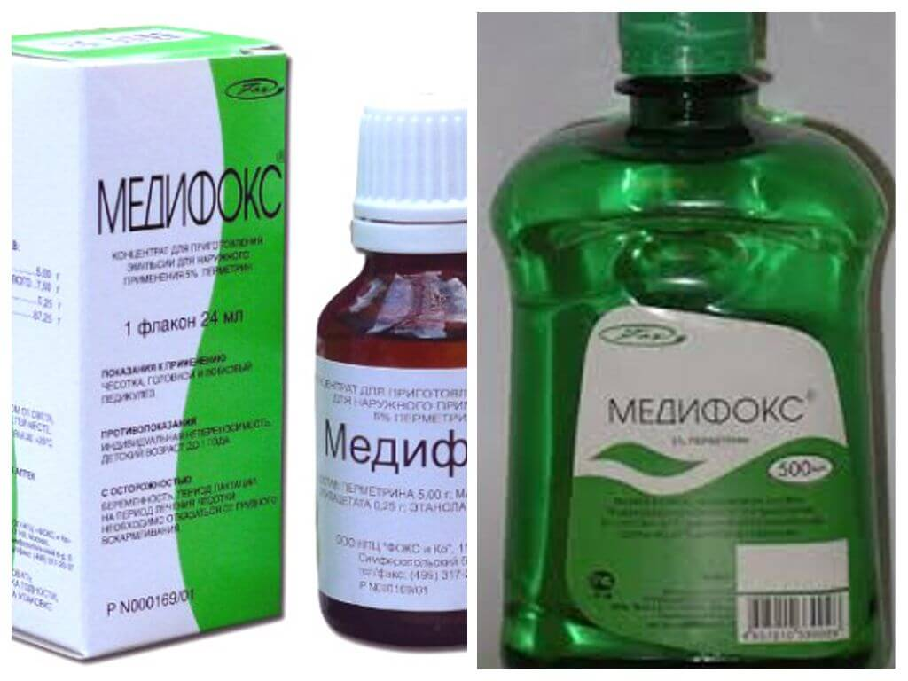 Медифокс