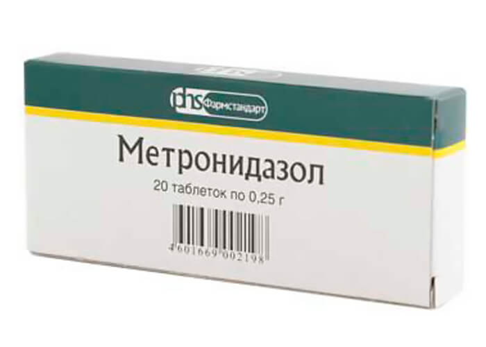 Метронидазол